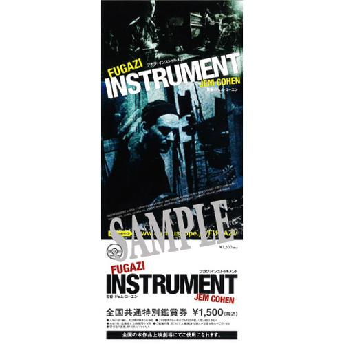 FUGAZI / フガジ / INSTRUMENT チケット