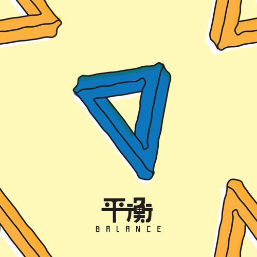"""ELEPHANT GYM / BALANCE (12"""")"""