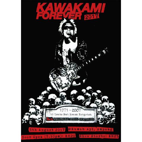 V.A. (KAWAKAMI FOREVER 2017 TRIBUTE) / KAWAKAMI FOREVER 2017 TRIBUTE (DVD)