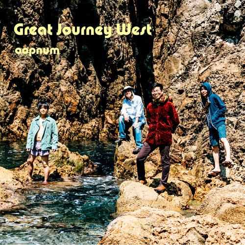 oopnum / Great Journey West