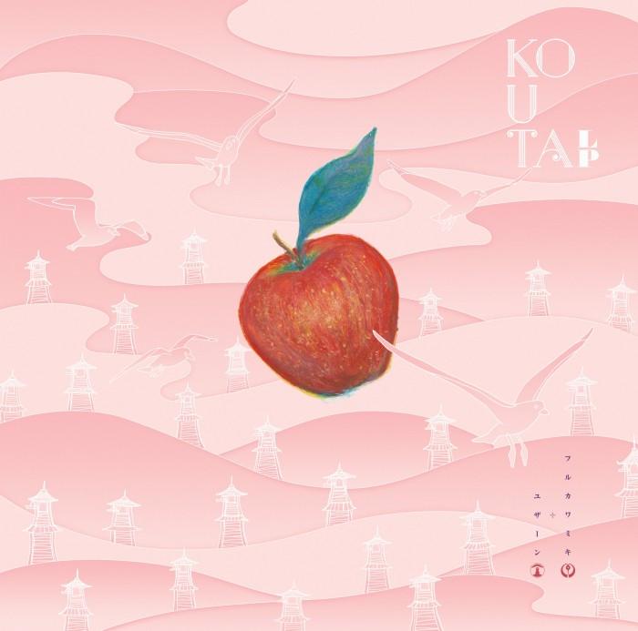 フルカワミキ÷ユザーン / KOUTA LP