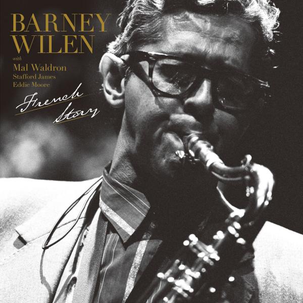 BARNEY WILEN / バルネ・ウィラン / ふらんす物語(LP)