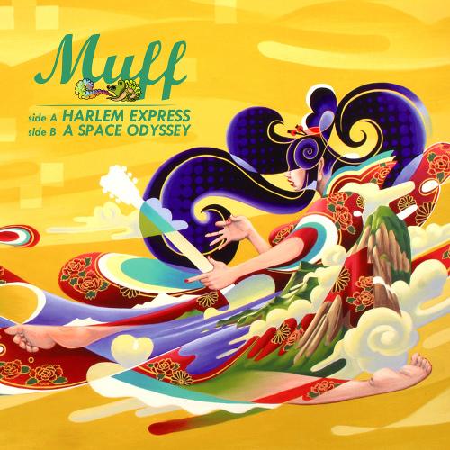 """MUFF / Muff / HARLEM EXPRESS / A SPACE ODYSSEY(7"""")"""