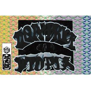 "CONB(R61BOYS) / LOW PRICE UTOPIA(Cassette Tape+MP3ダウンロードコード) ""CASSETTE TAPE"""