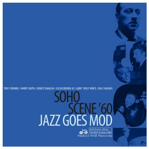 V.A. / オムニバス / Soho Scene 60 - Jazz Goes Mod(LP)