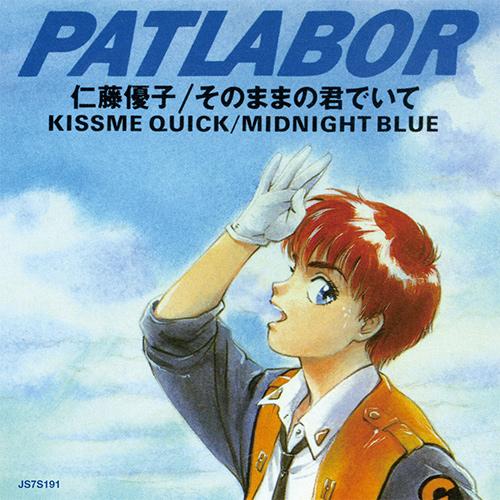 仁藤優子 / KISSME QUICK / そのままの君でいて / MIDNIGHT BLUE