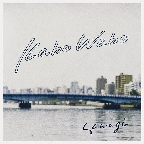 Sawagi / Kabo Wabo