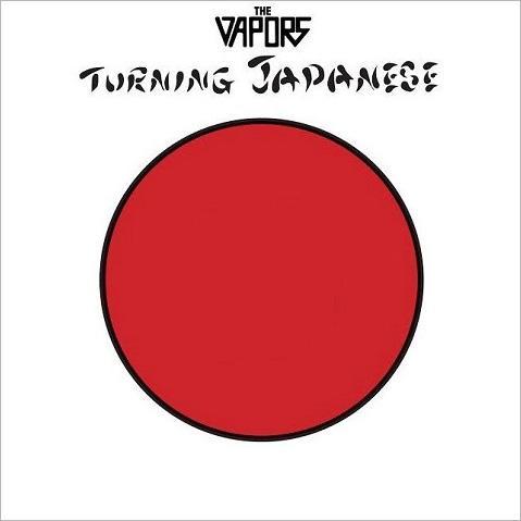 "VAPORS / ヴェイパーズ / TURNING JAPANESE (7"")"