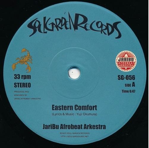 JARIBU AFROBEAT ARKESTRA / ジャリブ・アフロビート・アーケストラ / EASTERN COMFORT / EKO LLE
