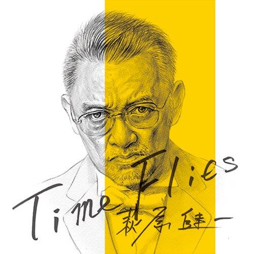 萩原健一 / Time Flies