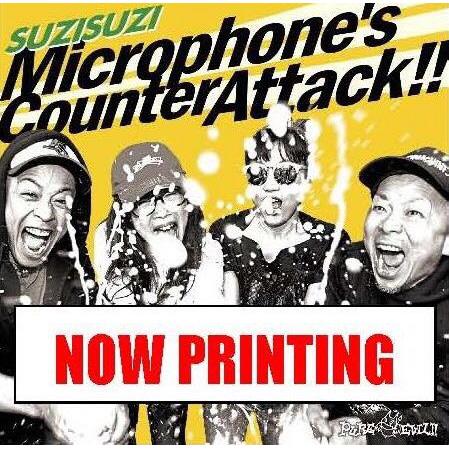 SUZISUZI / Microphone's Counter Attack!!