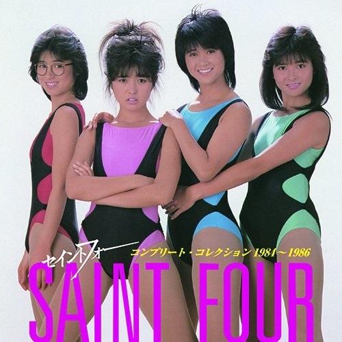 セイントフォー / コンプリート・コレクション1984-1987