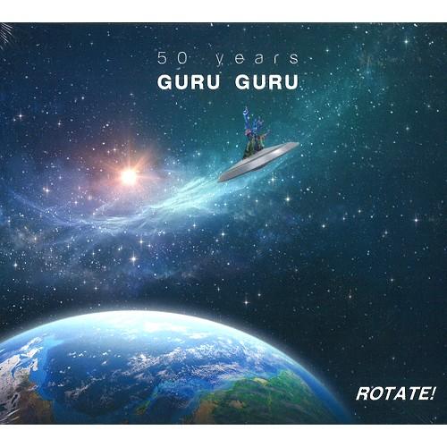 GURU GURU / グル・グル / ROTATE