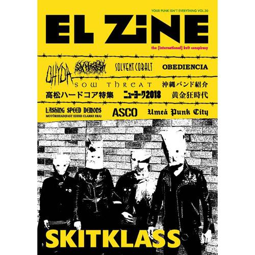 EL ZINE / vol.30