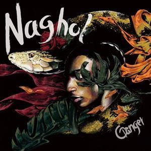GANGER (HIP HOP) / NAGHOL