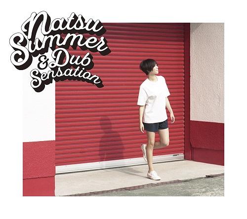 Natsu Summer / ナツ・サマー / ナツ・サマー&ダブ・センセーション