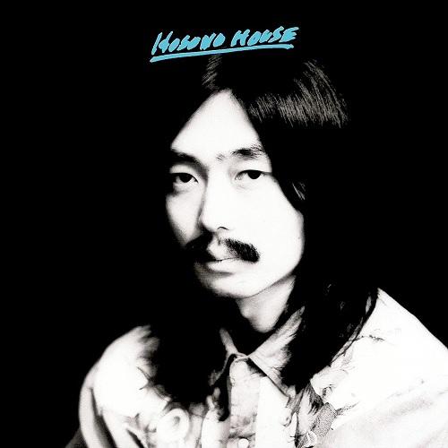 HARUOMI HOSONO / 細野晴臣 / HOSONO HOUSE