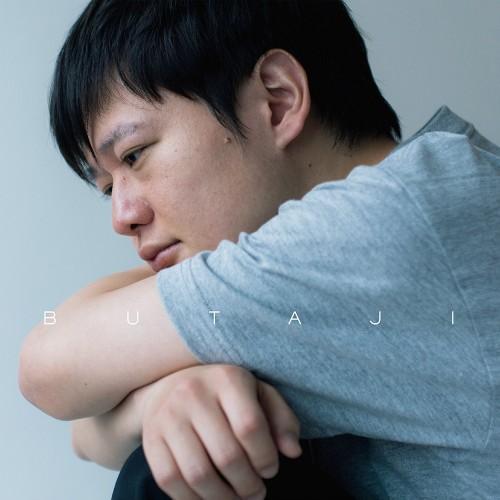 butaji / 告白
