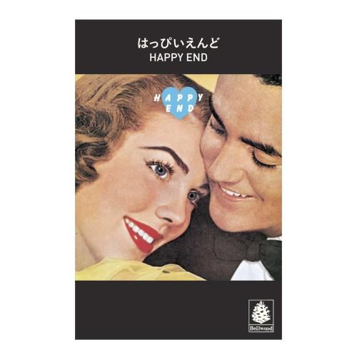 はっぴいえんど / HAPPY END <カセット>