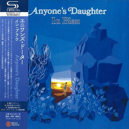 ANYONE'S DAUGHTER / エニワンズ・ドーター / IN BLAU - SHM-CD/2018 REMASTER / イン・ブラウ - SHM-CD/2018リマスター
