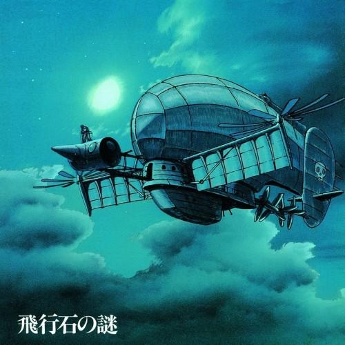 JO HISAISHI / 久石譲 / 天空の城ラピュタ サウンドトラック 飛行石の謎