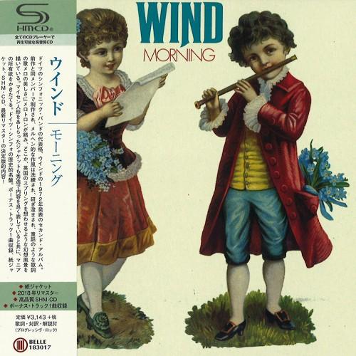 WIND (DEU) / ウィンド / MORNING - SHM-CD/2018 REMASTER / モーニング - SHM-CD/2018リマスター