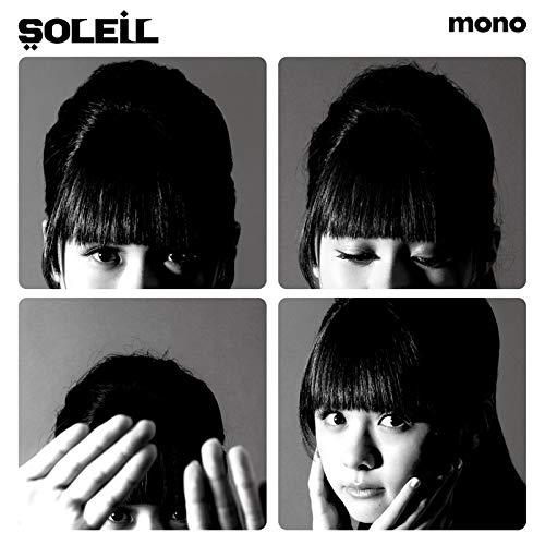 SOLEIL / ピンキー・フラッフィー