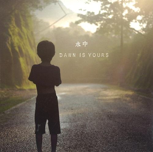 水中 (suichu) / DAWN IS YOURS