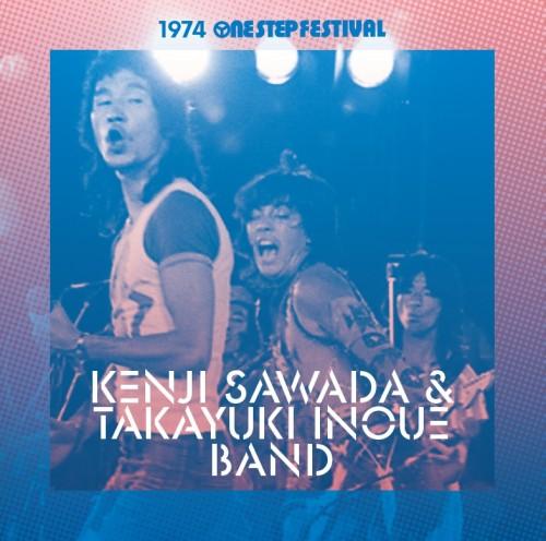 沢田研二 & 井上堯之バンド / 1974 ONE STEP FESTIVAL