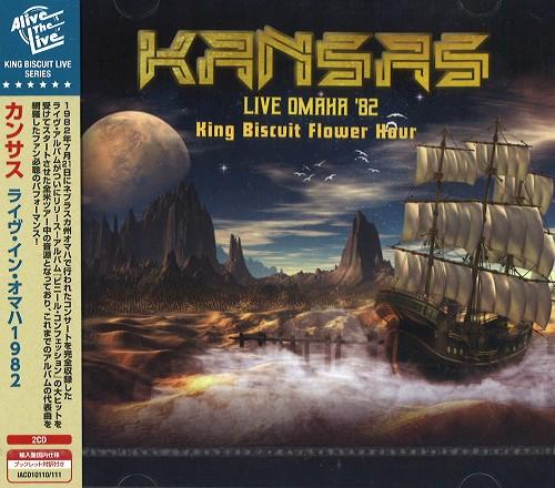 KANSAS / カンサス / LIVE OMAHA '82 / ライヴ・オマハ'82