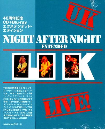 U.K. / ユーケー / NIGHT AFTER NIGHT: 40TH ANNIVESARY CD+BLU-RAY EXTENDED EDITION - REMASTER / ナイト・アフター・ナイト:40周年記念CD+Blu-rayエクステンデッド・エディション 《日本アセンブル仕様輸入盤》 - リマスター