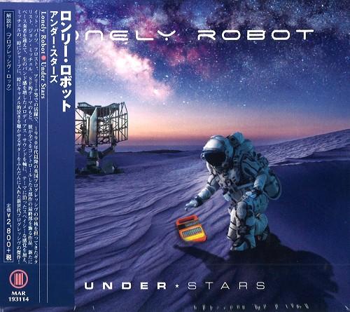LONELY ROBOT / ロンリー・ロボット / UNDER STARS / アンダー・スターズ