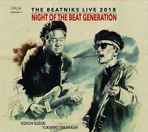 THE BEATNIKS / ザ・ビートニクス / EX THEATER ROPPONGI LIVE
