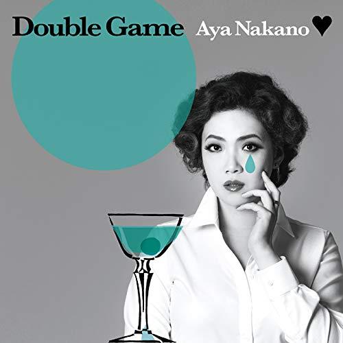 なかの綾 / ダブルゲーム(アナログ)