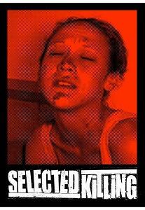 SELECTED KILLING / SECRET TOMBSTONE