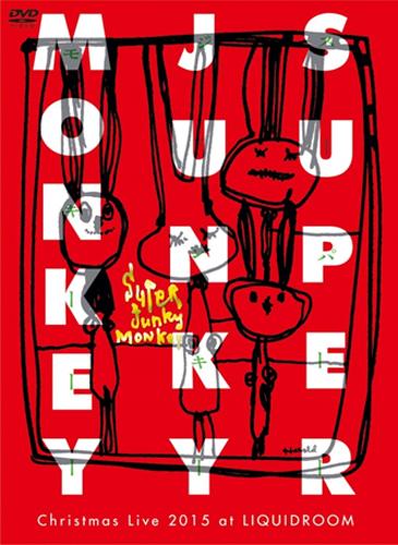 SUPER JUNKY MONKEY / スーパージャンキーモンキー / SUPER JUNKY MONKEY Christmas Live 2015 at LIQUIDROOM