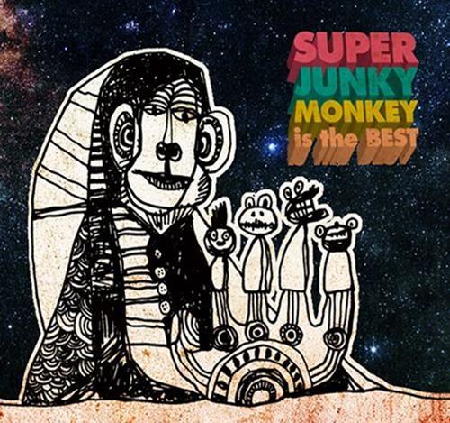 SUPER JUNKY MONKEY / スーパージャンキーモンキー / SUPER JUNKY MONKEY is the BEST