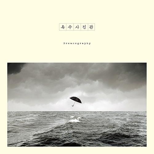 OKSU SAJINKWAN / オクス・サジンクワン / DREAMOGRAPHY