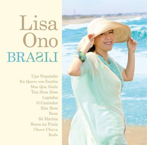 LISA ONO / 小野リサ / ブラジル