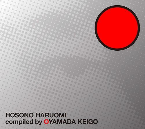 HARUOMI HOSONO / 細野晴臣 / HOSONO HARUOMI Compiled by OYAMADA KEIGO