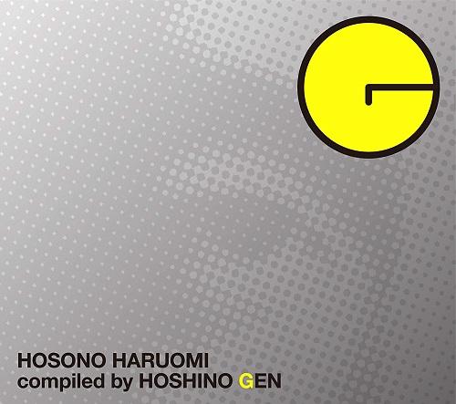 HARUOMI HOSONO / 細野晴臣 / HOSONO HARUOMI Compiled by HOSHINO GEN(3LP)