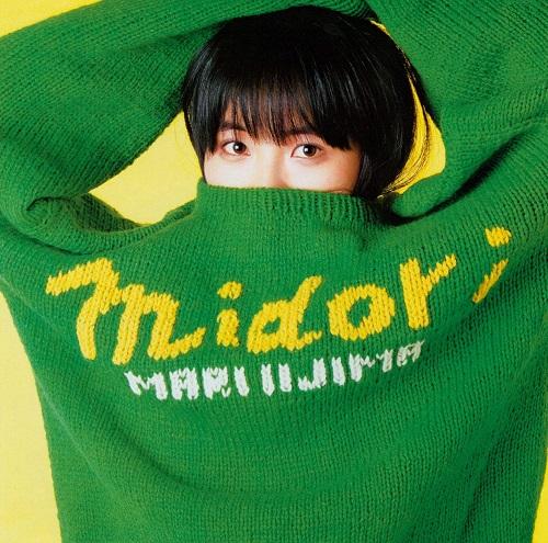 MARI IIJIMA / 飯島真理 / midori(デラックス・エディション)