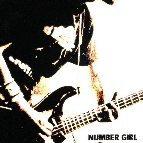 ナンバーガール/LIVE ALBUM『感電の記憶』2002.5.19 TOUR『NUM-HEAVYMETALLIC』日比谷野外大音楽堂
