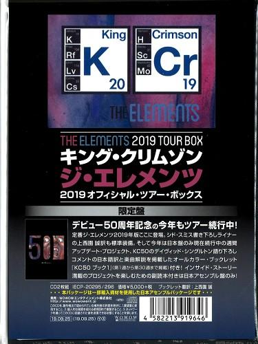 KING CRIMSON / キング・クリムゾン / THE ELEMENTS OF KING CRIMSON 2019 TOUR BOX / ジ・エレメンツ・オブ・キング・クリムゾン 2019ツアー・ボックス