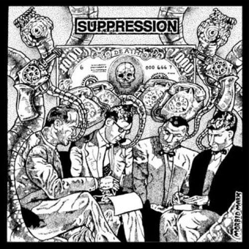 "SUPPRESSION : MELLOW HARSHER / SPLIT (7"")"