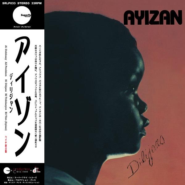 AYIZAN / アイサン / DILIJANS