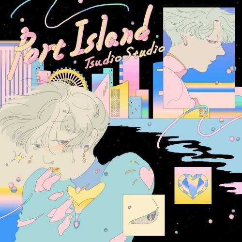 Tsudio Studio/Port Island