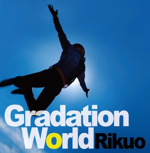 リクオ/グラデーション・ワールド(LP)