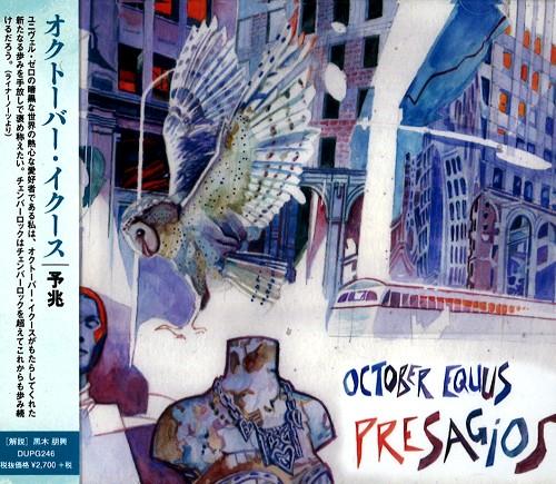 OCTOBER EQUUS / オクトーバー・イクース / PRESAGIOS / 予兆