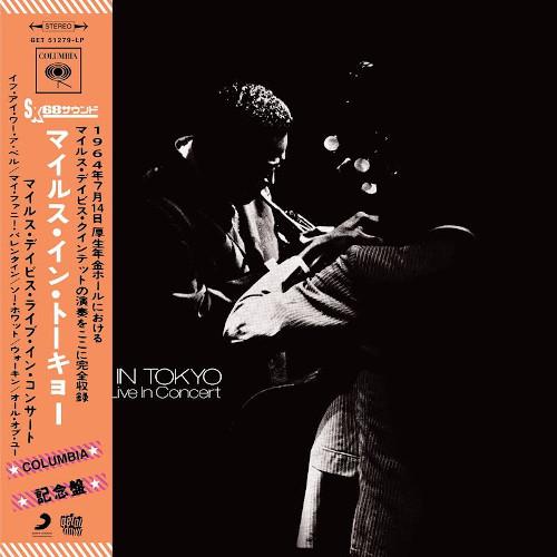MILES DAVIS / マイルス・デイビス / Miles In Tokyo (LP)